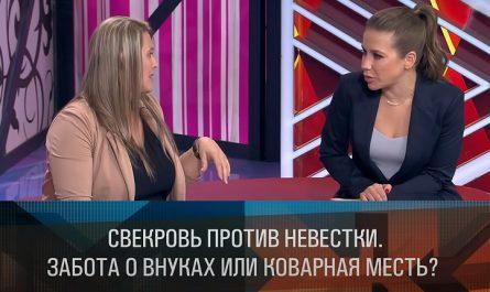 Мужское Женское 06.11.2020